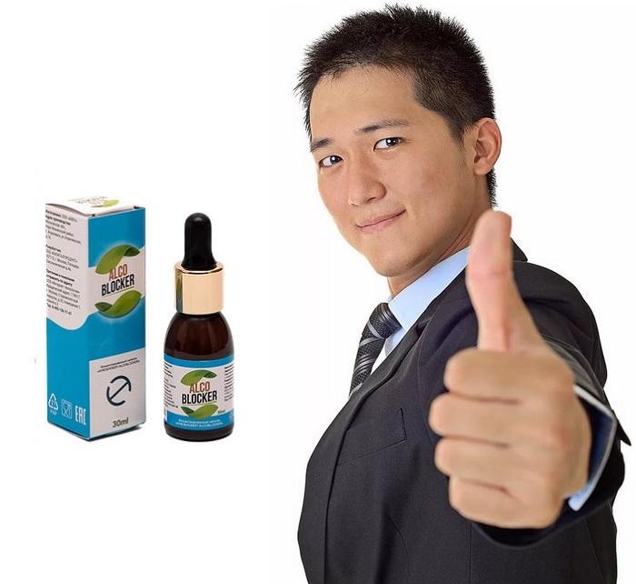 Alco Blocker a alkoholizmus: mondj NEMET az alkoholfüggőségnek!